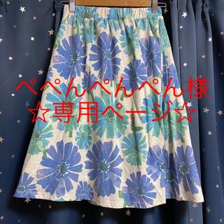 グラニフ(Graniph)のぺぺんぺんぺん様専用ページ☆granigh はらぺこあおむし柄スカート(ひざ丈スカート)