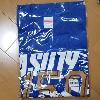 横浜DeNAベイスターズ - 限定 山﨑康晃 150セーブ達成記念Tシャツ 半袖 Lサイズ