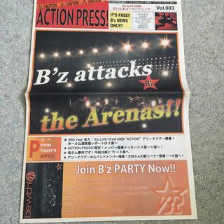 B'z action press 2008 さいたまスーパーアリーナ(ミュージシャン)