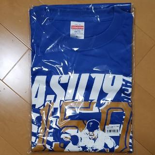 横浜DeNAベイスターズ - 限定 山﨑康晃 150セーブ達成記念Tシャツ 半袖 XLサイズ