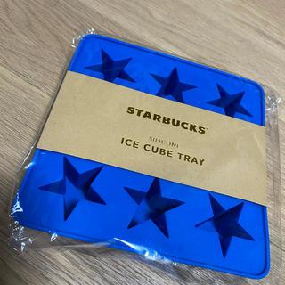 スターバックスコーヒー(Starbucks Coffee)のスタババックスアイスキューブトレースターブルー(調理道具/製菓道具)
