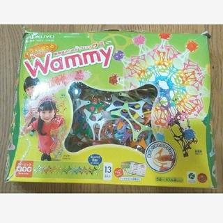 コクヨ - ワミー 300ピース  ベーシック  wammy 箱なし