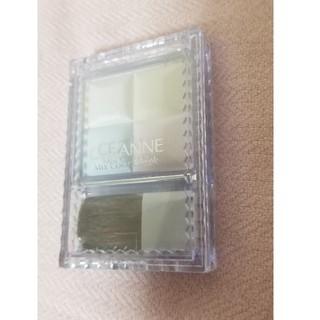 セザンヌケショウヒン(CEZANNE(セザンヌ化粧品))の新品未開封セザンヌミックスカラーチーク10(その他)