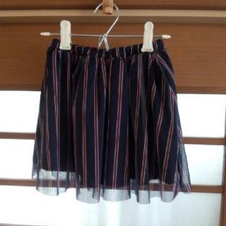 エムピーエス(MPS)のMPS ストライプチュールスカート 120㎝(スカート)