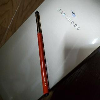 白鳳堂  misako    朱軸  シャドウライナー お箱はなしの発送です(ブラシ・チップ)