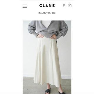 ステュディオス(STUDIOUS)のclane CLASSIC FLARE LONG SKIRT アイボリー(ロングスカート)