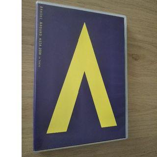 アラシ(嵐)のARASHI AROUND ASIA 2008 in TOKYO DVD (アイドル)