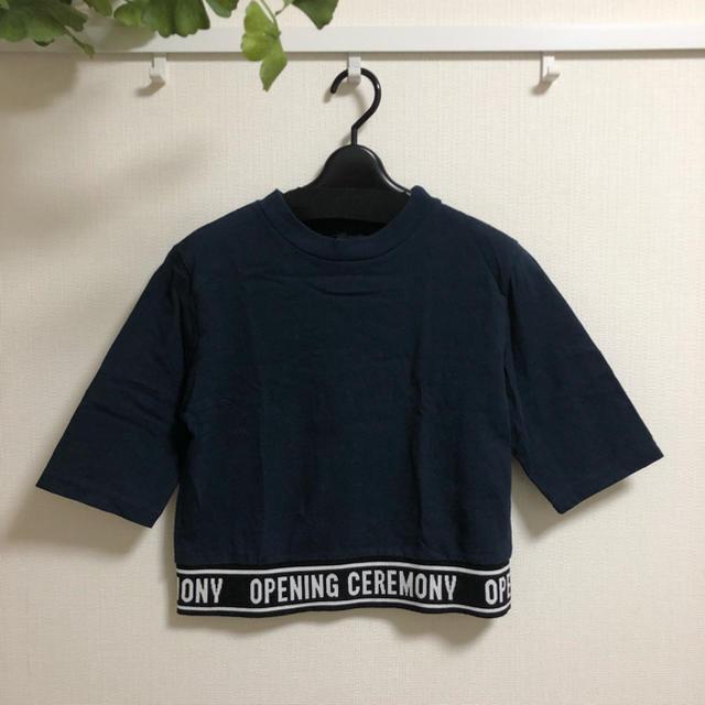 OPENING CEREMONY(オープニングセレモニー)の【ほぼ未使用】opening  ceremony レディースのトップス(Tシャツ(半袖/袖なし))の商品写真