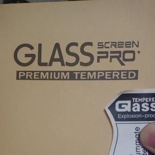 エクスペリア(Xperia)のXperia xz3 GLASSフィルム 2枚入り(保護フィルム)