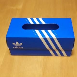 アディダス(adidas)のアディダス オリジナルス ティッシュボックス ノベルティー(ティッシュボックス)