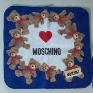 モスキーノ(MOSCHINO)のモスキーノのタオルハンカチ  約20センチ×20センチ新品(ハンカチ)