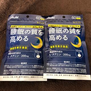 アサヒ - 睡眠の質を高める 60日分×9袋