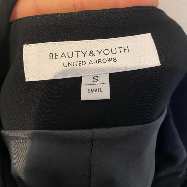 BEAUTY&YOUTH UNITED ARROWS(ビューティアンドユースユナイテッドアローズ)の【美品】B&Yユナイテッドアローズ ダブルクロスバックリボンサロペット レディースのパンツ(サロペット/オーバーオール)の商品写真