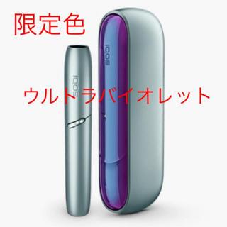 IQOS - アイコス3 DUO 限定色 ウルトラバイオレット IQOS 本体 新品 送料無料