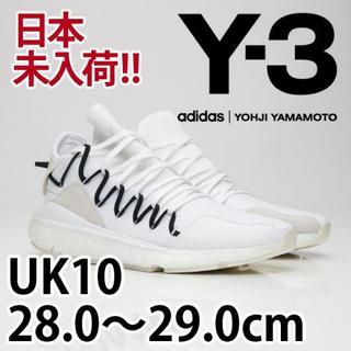 ワイスリー(Y-3)の日本未入荷‼️正規 新品 Y-3 スニーカー ホワイト KUSARI(スニーカー)
