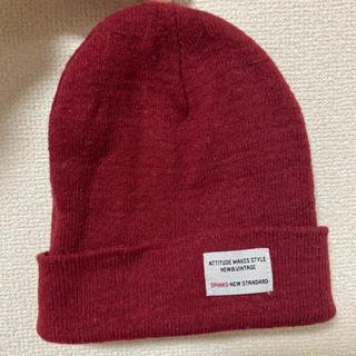 スピンズ(SPINNS)のボルドーニット帽(ニット帽/ビーニー)