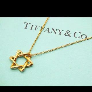 ティファニー(Tiffany & Co.)のティファニースターオブダビデ(ネックレス)