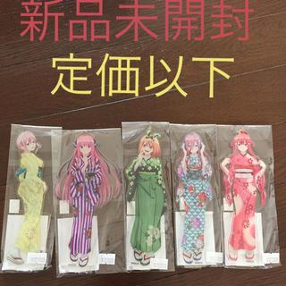 コウダンシャ(講談社)の五等分の花嫁 TSUTAYA 新品未使用(キャラクターグッズ)