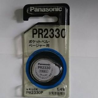 パナソニック(Panasonic)のパナソニック空気亜鉛電池 PR2330 電池(その他)