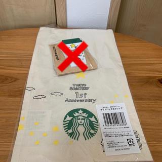 スターバックスコーヒー(Starbucks Coffee)のスタバ コーヒージャーニー ギフトバッグ(その他)