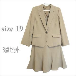 ニッセン - nissen*ベージュジャケットとスカート2枚の3点スーツ*19*大きいサイズ