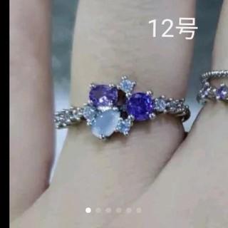 《新品》値下げ❗韓国製 12号  リング シルバー(リング(指輪))