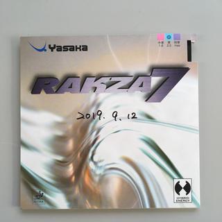 ヤサカ(Yasaka)の卓球用ラバー ラクザ7(卓球)