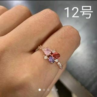 《新品》値下げ❗韓国製 12号  リング ピンクゴールド(リング(指輪))