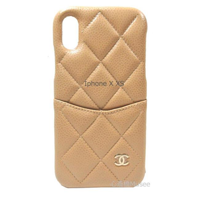 『iphone6ケースシャネルデコ,iphone6ケース北欧シンプル』