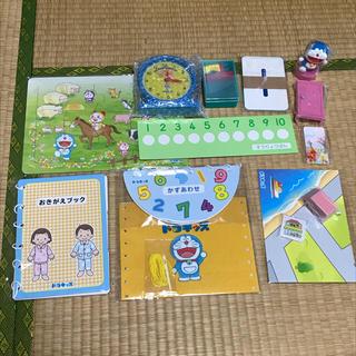 ショウガクカン(小学館)の【新品未使用】ドラキッズ 教材(知育玩具)