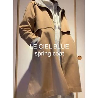 ルシェルブルー(LE CIEL BLEU)のルシェルブルー スプリングコート コート(スプリングコート)