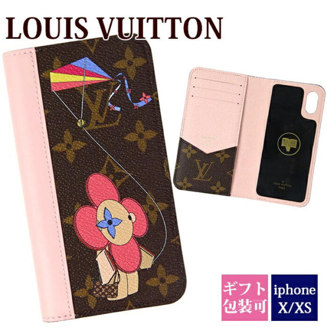 LOUIS VUITTON - iPhoneケース ルイヴィトンの通販