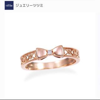 ジュエリーツツミ(JEWELRY TSUTSUMI)のユリ様専用 ジュエリー ツツミ k10PG ピンクゴールド ダイヤモンドリング(リング(指輪))