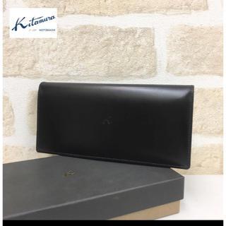 キタムラ(Kitamura)の新品希少 横浜元町 高級レザー 長財布 保存袋 箱付 ブラック系(財布)
