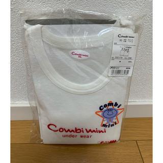 コンビミニ(Combi mini)のcombi mini 肌着 ランニング2枚組(下着)