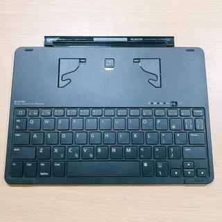 ELECOM - iPad Air9.7 ワイヤレスキーボード ELECOM