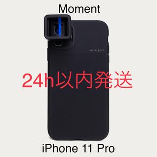 【値下げ不可・日本未発売 】 Moment iPhone 11 Pro ケース(iPhoneケース)