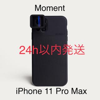 【値下げ不可・日本未発売 】Moment iPhone 11ProMaxケース(iPhoneケース)