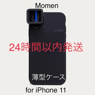 【値下げ不可・日本未発売 】 Moment iPhone 11薄型ケース(iPhoneケース)
