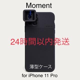【値下げ不可・日本未発売 】 Moment iPhone 11 Pro薄型(iPhoneケース)