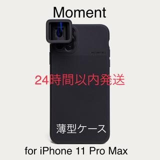 【値下げ不可・日本未発売 】 Moment iPhone 11ProMax薄型(iPhoneケース)