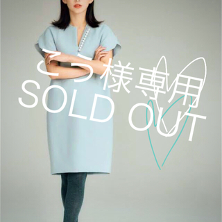 yokochan 最安値!!新品タグ付き!40 SAX パールワンピース(ひざ丈ワンピース)