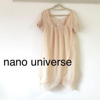 ナノユニバース(nano・universe)のnano・universe ひざ丈ワンピース(ミディアムドレス)