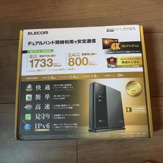 ELECOM - elecom 中継機 ルーター