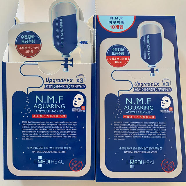 オペラ 座 の 怪人 マスク - NMF メディヒール フェイス マスク アンプルパックの通販