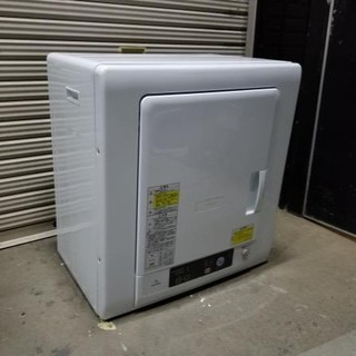FD02104 日立 除湿型衣類乾燥機 DE-N40WX 乾燥容量4kg 201