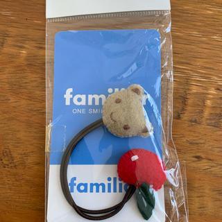 ファミリア(familiar)のファミリア familiar ヘアーゴム(ファッション雑貨)