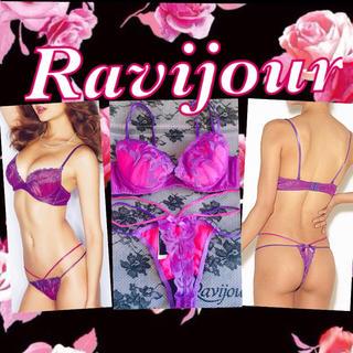 ラヴィジュール(Ravijour)のRavijourカラーアディクション(ルームウェア)