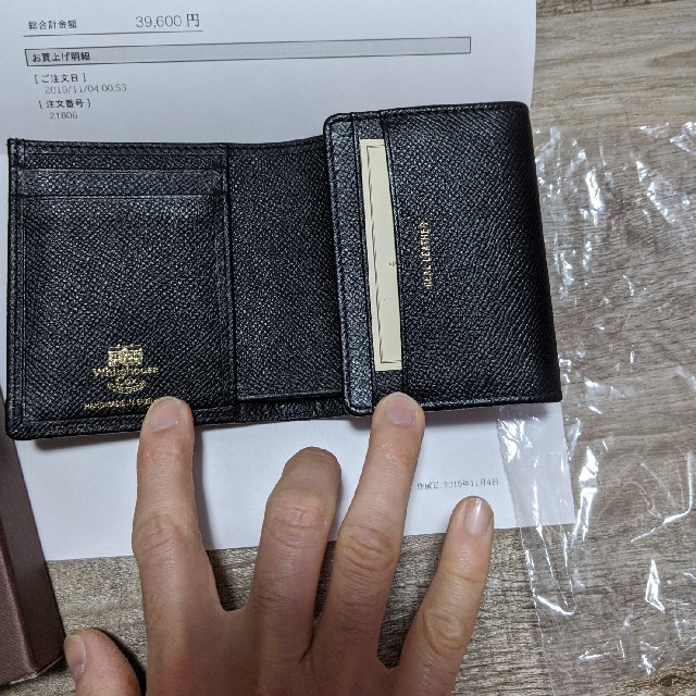 WHITEHOUSE COX(ホワイトハウスコックス)の即完売 LOFTMAN別注 S1975 Compact Wallet-Black メンズのファッション小物(折り財布)の商品写真