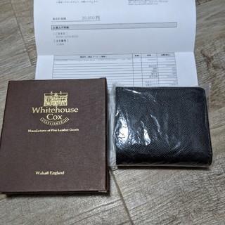 ホワイトハウスコックス(WHITEHOUSE COX)の即完売 LOFTMAN別注 S1975 Compact Wallet-Black(折り財布)